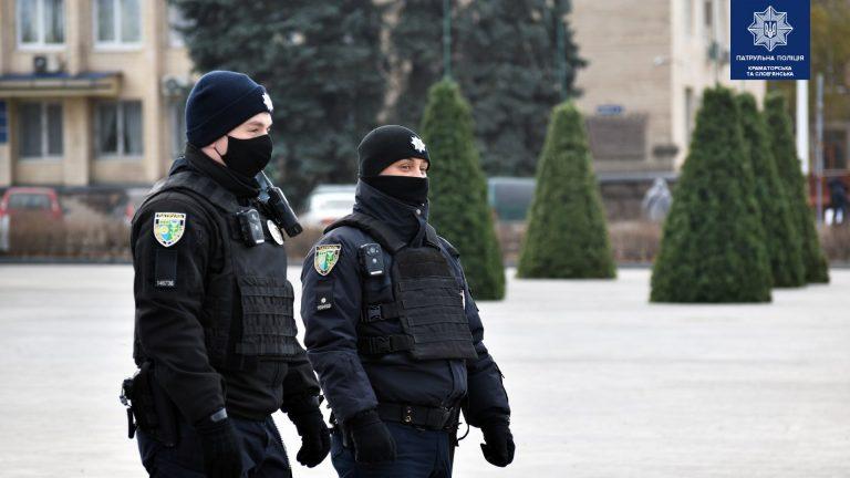 В Краматорске полицейские заступили на дежурство на полощади Мира