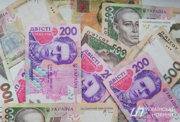 Курс доллара 20 февраля просел