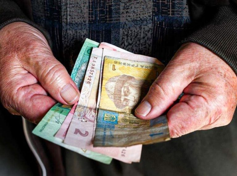 В Минсоцполитики предупредили о возможном снижении пенсий: названа причина