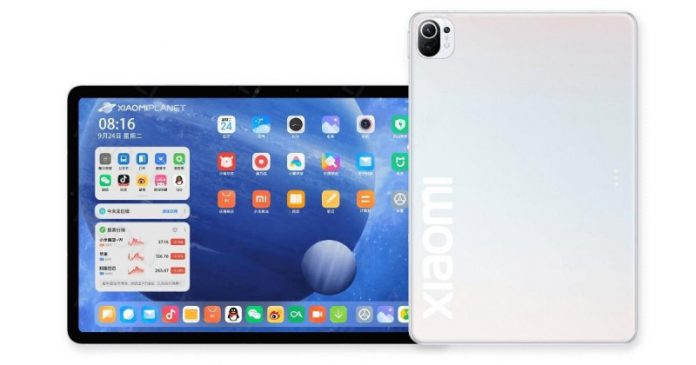 Розкрито батарею майбутнього планшета Xiaomi Mi Pad 5 |