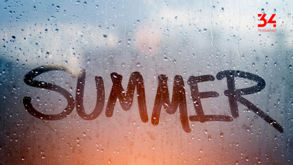 Погода на 3 июня: на Днепропетровщине — дожди